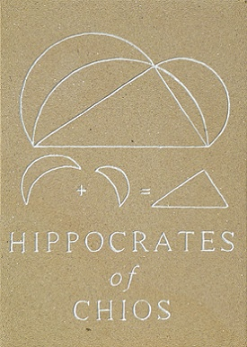 Hippocrates engraved and painted sandstone